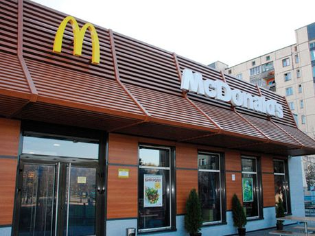 McDonald `s