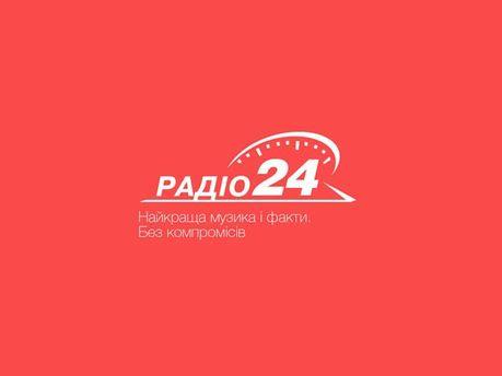 """У Луганську запустили """"Радіо 24"""""""