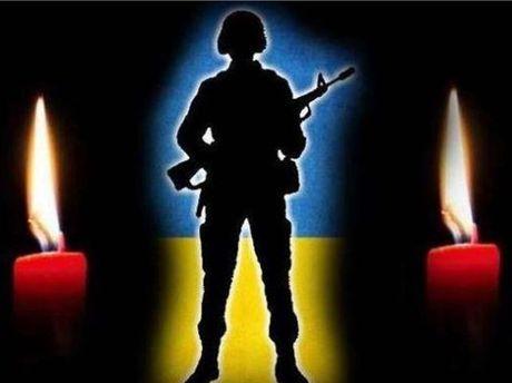 В зоне АТО погиб львовский доброволец