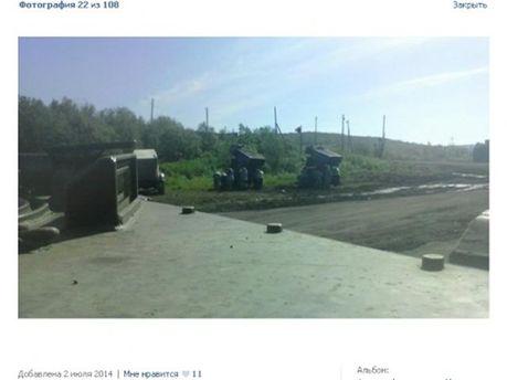 Фото со страницы Чугунова