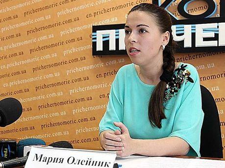 Мария Олийнык