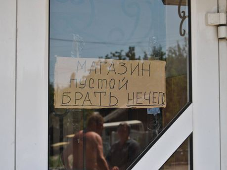 Лисичанск