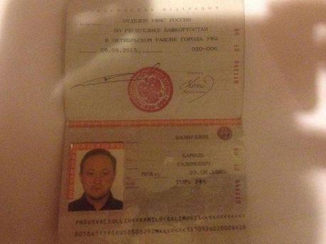 Документи громадянина РФ Каміля Валіулліна