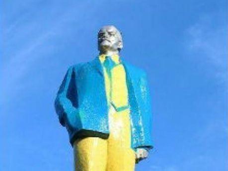 Жовто-блакитний Ленін