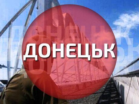 Під Донецьком снаряд розірвався біля маршрутки