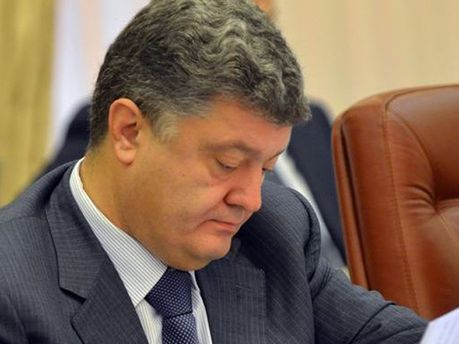 Петро Поршенко
