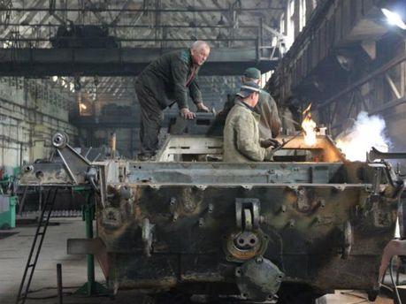 Бронетанковий завод