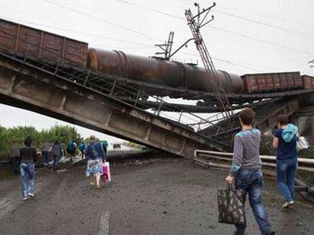 Взорвали мост