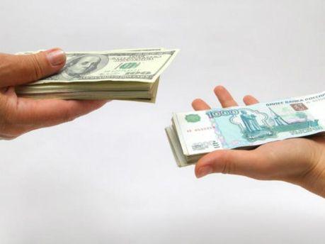 Долари та рублі