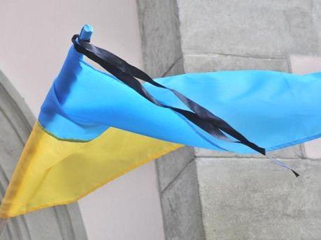 Прапор з жалобною стрічкою