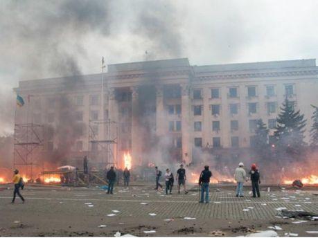 Будинок Профспілок в Одесі. 2 травня