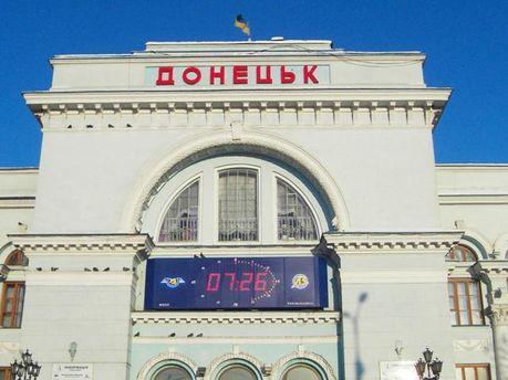Вокзал Донецька