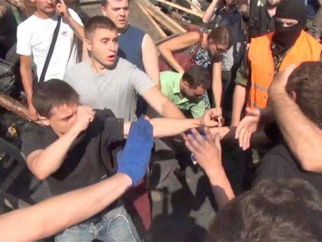 Потасовка на Майдане