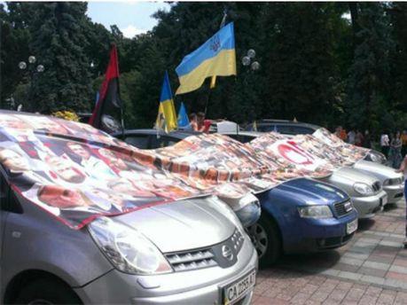 Під Раду приїхав Автомайдан