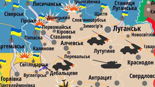 КАРТА СИТУАЦИИ НА ДОНБАССЕ. 19 ФЕВРАЛЯ (Инфографика)
