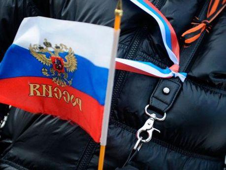 Російська символіка