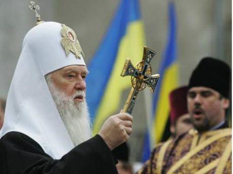Глава УПЦ КП Патріарх Філарет