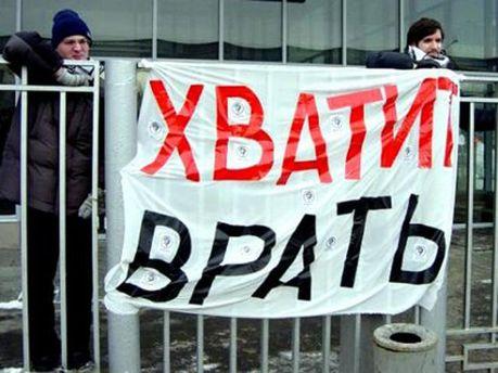 Российские СМИ придумали, что украинцы обстреливают РФ