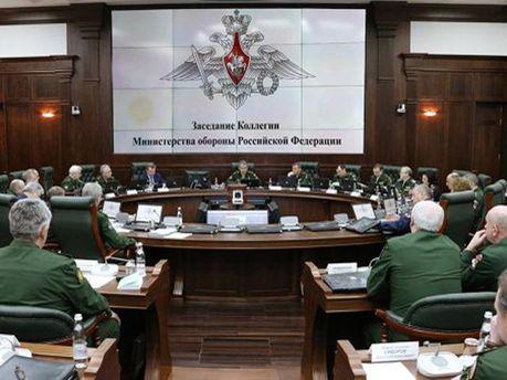 Колегія Міноборони РФ