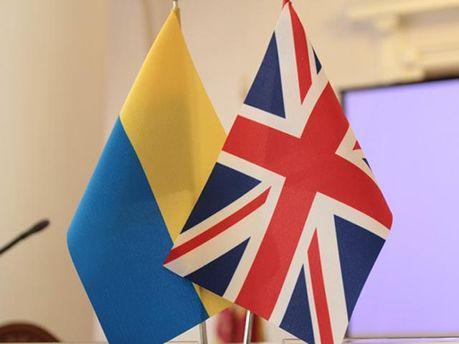 Флаги Украины и Великобритании