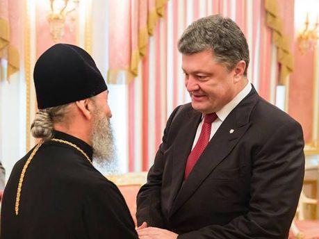 Митрополит Онуфрий и Петр Порошенко