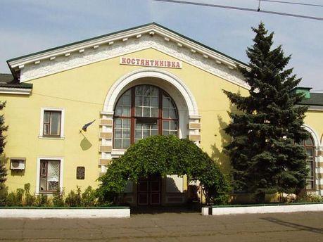 Станция Константиновка
