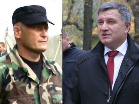 Ярош та Аваков