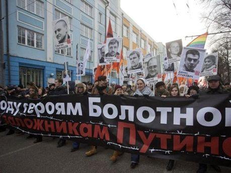 Протест против заключения активистов