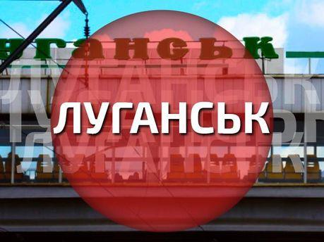 Сили АТО увійшли в Луганськ