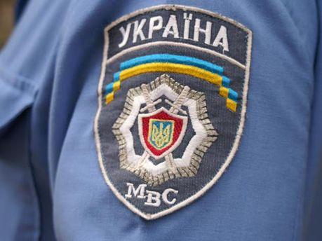 Викрали міліціонера