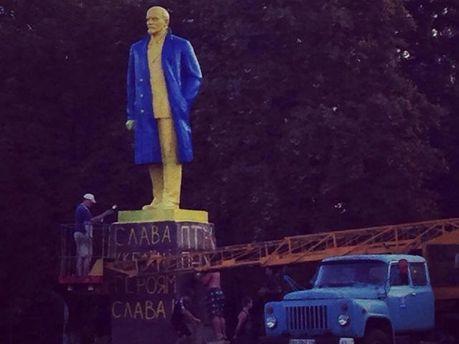 Сине-желтый Ильич
