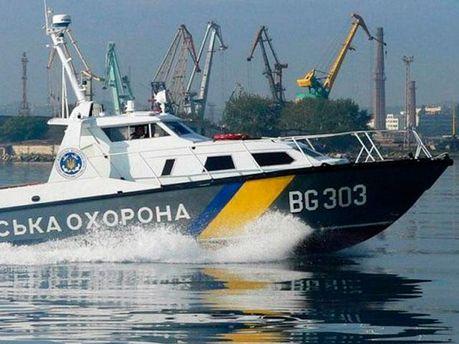 Морська охорона