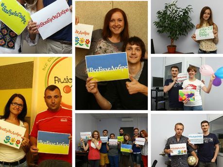 """Присоединяйся к акции #ВсеБудеДобре вместе с Телеканалом новостей """"24"""""""