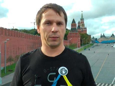 Росіянин Олександр Щербаков