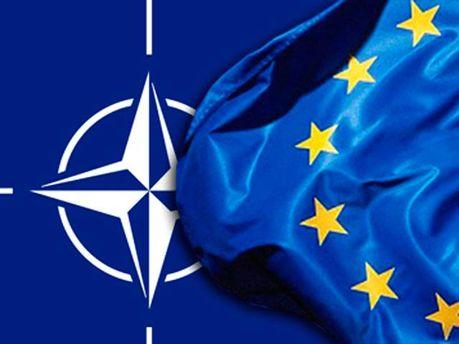 Символика НАТО и ЕС