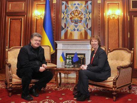 Петр Порошенко и Кэтрин Эштон