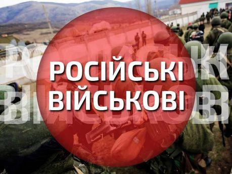 Військові без розпізнавальних знаків схожі на російських військовослужбовців