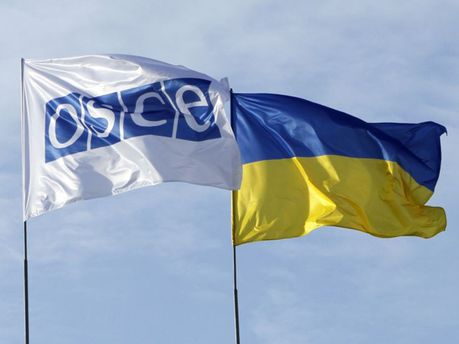 ОБСЕ-Украина