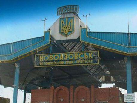 Новоазовськ