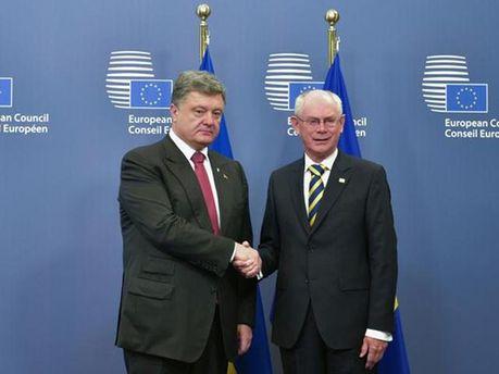 Петр Порошенко и Герман Ван Ромпей