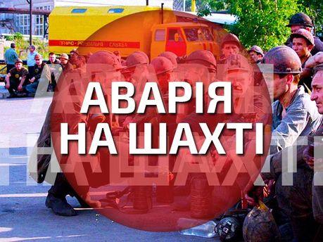 У Макіївці загинув шахтар, доля ще двох — невідома, — ДСНС