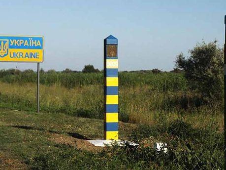 Граница с РФ