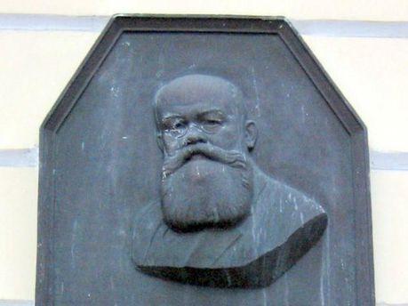 Мемориальная табличка Михаила Грушевского