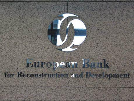 Європейський банк реконструкції і розвитку