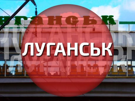В Луганске нет ни света, ни воды, ни связи