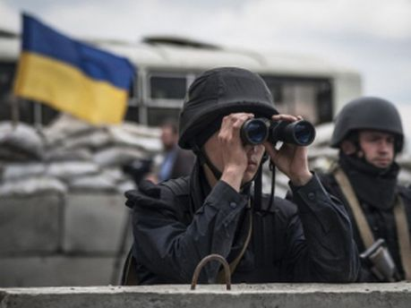 Украинськие силовики