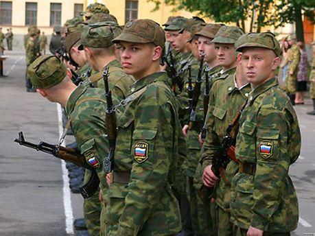 Российские солдаты