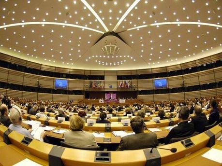 Засідання ЄС