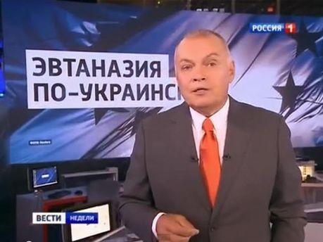 Кремлевский пропагандист Дмитрий Киселев