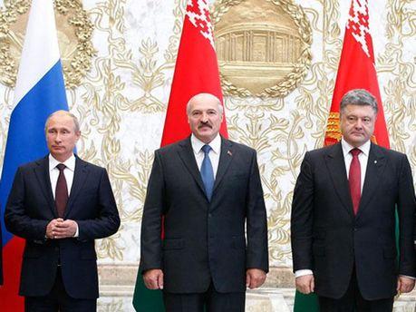 Путін, Лукашенко та Порошенко